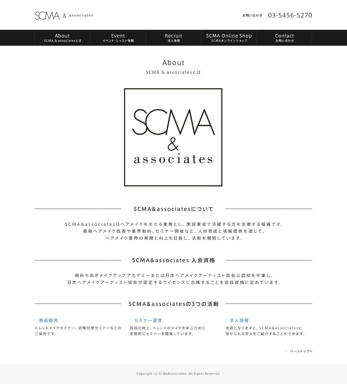 scma02